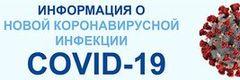 http://63.rospotrebnadzor.ru/451