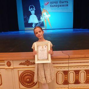 Поздравляем лауреатов Всероссийского конкурса «Весна священная»