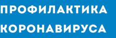http://63.rospotrebnadzor.ru/455