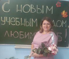 Давыдова Наталья Юрьевна
