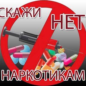 """Антинаркотический видеоролик """"Скажи наркотикам НЕТ"""""""