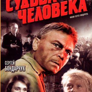 Великое кино великой страны