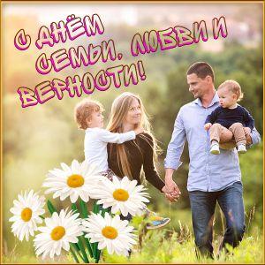 Поздравление коллектива Овчининского СДК с Днем семьи, любви и верности