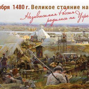 С Днем Российской государственности!