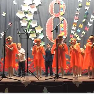 Праздничный концерт «Девчата, сказ про нас…», посвященный Международному женскому Дню в Чаусовском СДК