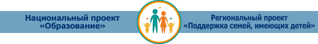 логотип для страницы.png