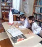 Часовенская библиотека