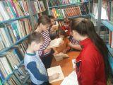 Нижнеазъяльская библиотека