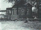 Здание Помарской библиотеки в 60-х годах