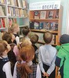 Большепаратская библиотека