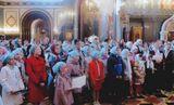 Пение младшего хора на Литургии в храме Христа Спасителя (Москва, 25.04.2014)