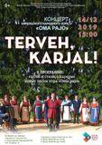В эту субботу приглашаем на концерт «Terveh, Karjal!»