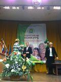 Вручение наград победителям конкурса (Г.Ф. Григорьева - слева)