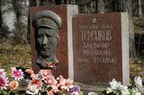 Посещение могилы командира танка В.А. Терешкова