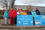 Участники акции - фото на память