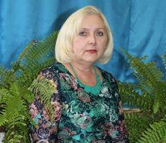 Артемова Ирина Геннадьевна
