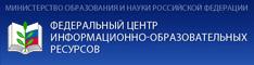 Описание: http://www.gbousososh-3.edusite.ru/images/clip_image006.gif