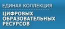 Описание: http://www.gbousososh-3.edusite.ru/images/clip_image010.gif