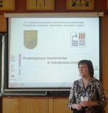 Модератор секции - Городилова И.А.
