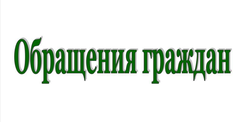 ГАПОУ РК Петрозаводский техникум городского хозяйства  Общее · Экономическое направление · Юридическое направление · Инженерное направление