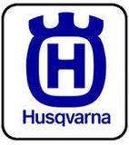 Пилы Husqvarna