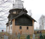 Церковь Богоявленская в с. Челмужи Медвежьегорский р-н, рес. Карелия