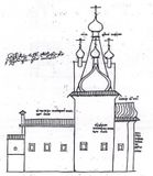 Архивный чертеж церкви 1790 г. (2, 139)