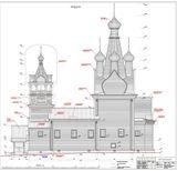Проектное решение южного фасада