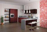 Кухня Арли. Фасад – массив ясеня + шпон. Модель – лидер продаж в категории «Модерн»