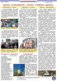 2 страница