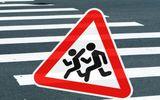 Внимательность на дороге – залог безопасности