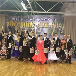14-15 октября в г. Санкт – Петербург прошли Международные соревнования «Осенние ритмы»