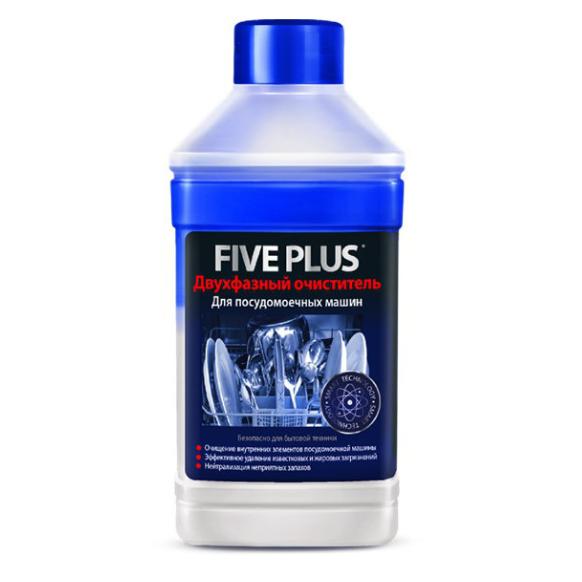 FIVE PLUS (очиститель) двухфазное моющее ср-во д/посудомоеч. машин 250 мл (18)