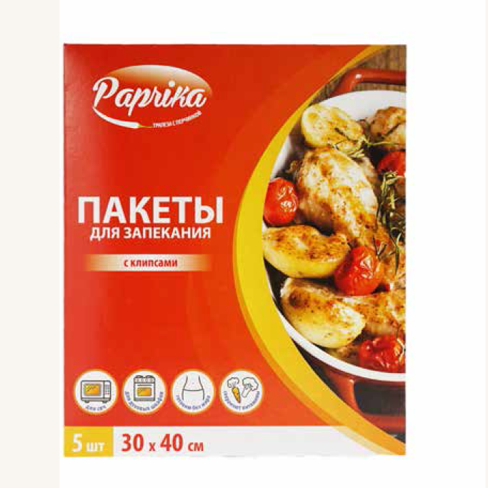 Пакет д/запекания 5 шт 30*40 Paprika (30)