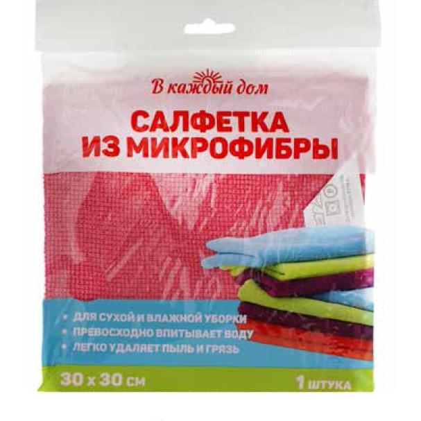 Салфетка микрофибра 30*30 см В каждый дом (192)