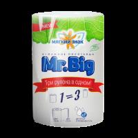 Полотенце бум. Мягкий знак Мистер Биг (24)