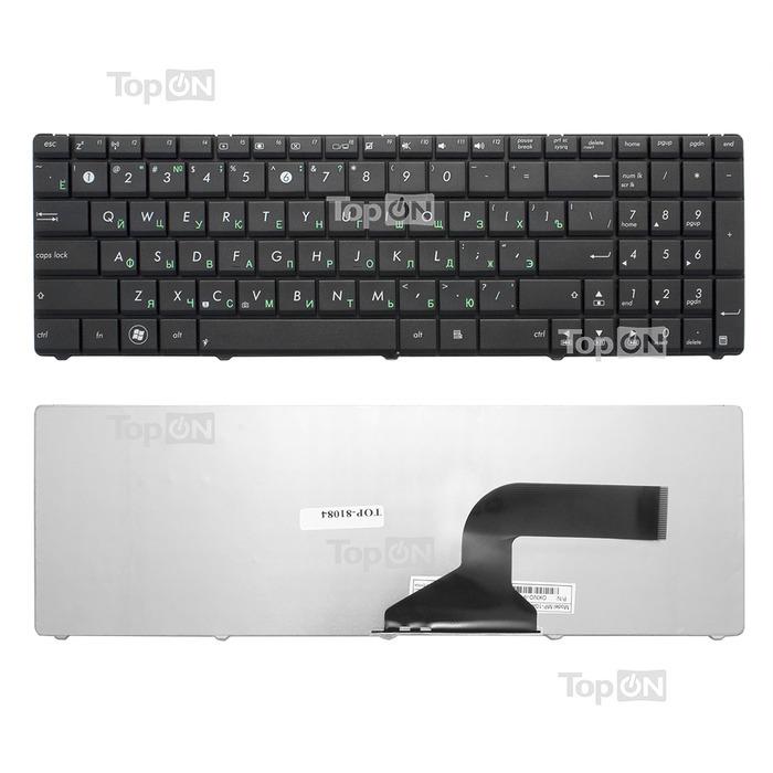 Клавиатура для ноутбука Asus N53 N51 N52 N50 N60