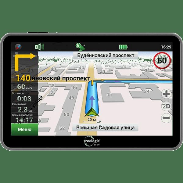 Ремонт навигаторов в Петрозаводске