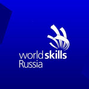 Результаты регионального чемпионата «Молодые профессионалы»