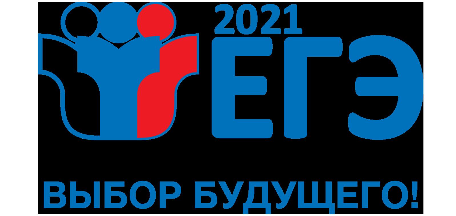 http://www.ege.edu.ru/ru/