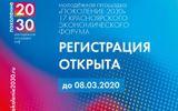 ПОКОЛЕНИЕ-2030 ЦИФРОВАЯ ТРАНСФОРМАЦИЯ