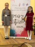 Александра Одинаева и Ева Минина