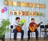 Кубасов Севастьян и Ермаков Иван