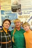 Наумова Л.М., Четверикова И.И., Брусницына Аня
