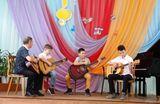 Квартет гитаристов