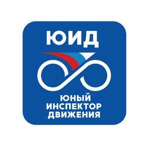 «ЮИД РОССИИ»