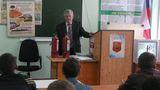 Проведение лекции о пожаробезопасности