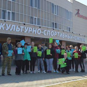 """Веселые старты - """"Мы едины!» между сотрудниками ГАУ РО """"СШ """"Елатьма"""""""