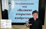 МКОУ Чантырская СОШ