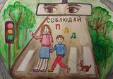 Хотарану Арина, 11л. и Варламова Л.В. , ЦДО, п. Междуреченский